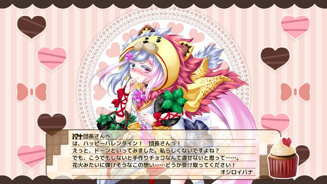 オシロイバナ(きぐるみ花火師)