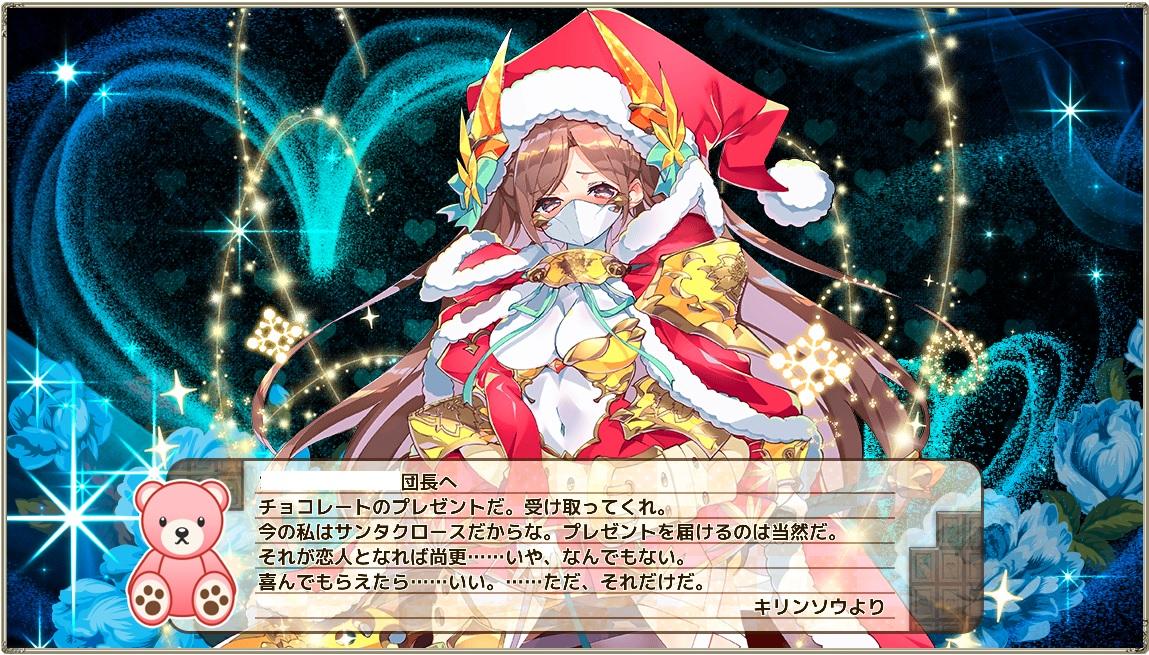 キリンソウ(クリスマス)