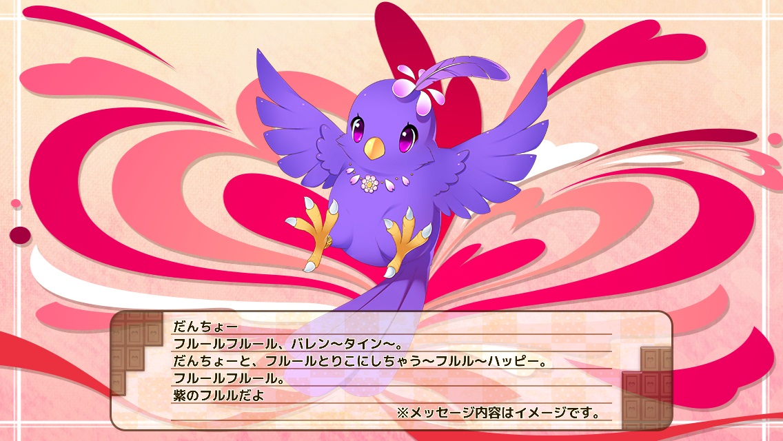 開花鳥 紫のフルル