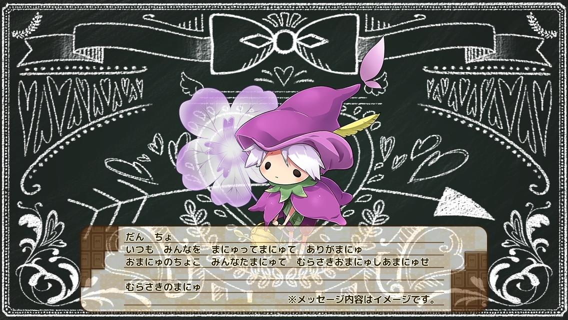 強化霊 紫のマニュ20才