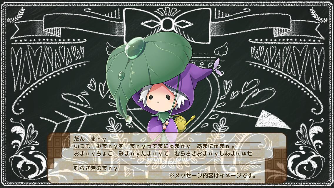 強化霊 紫のマニュ5才