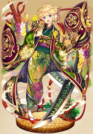 アカシア(新春)
