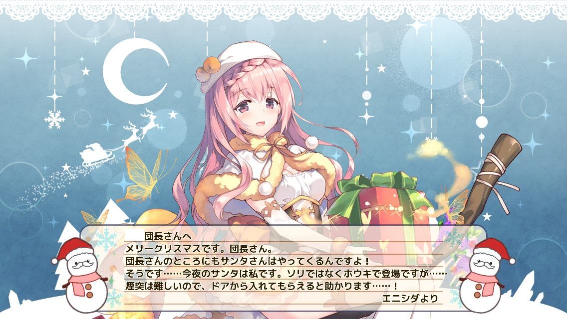 エニシダ(クリスマス)