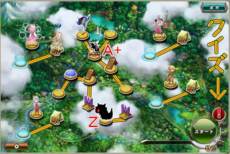 クイズ201908第7問MAP.jpg