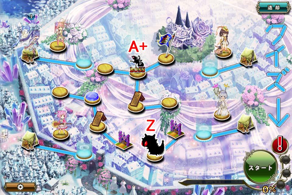 クイズ202006第1問MAP.jpg