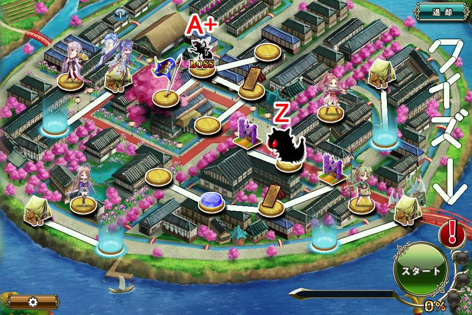 クイズ202006第4問MAP.jpg