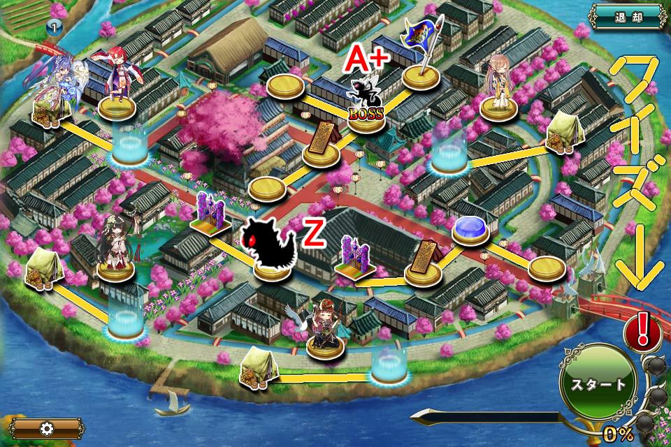クイズ202006第6問MAP.jpg
