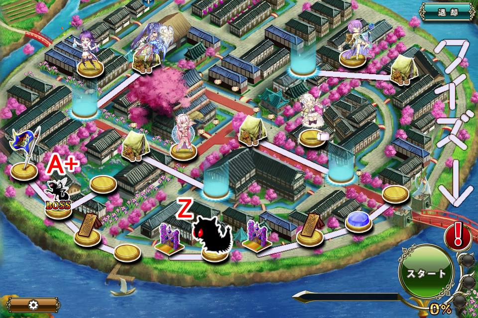 クイズ202006第7問MAP.jpg
