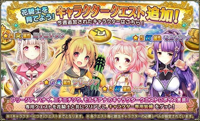 キャラクタークエストTOP_73.jpg