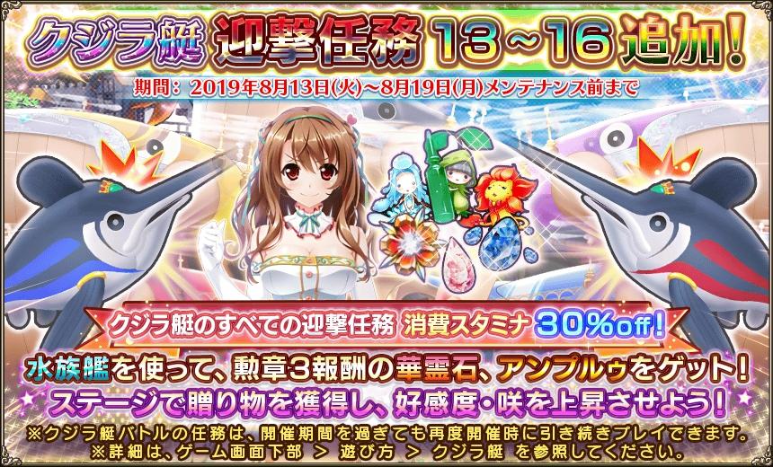 クジラ艇 迎撃任務13_16.jpg