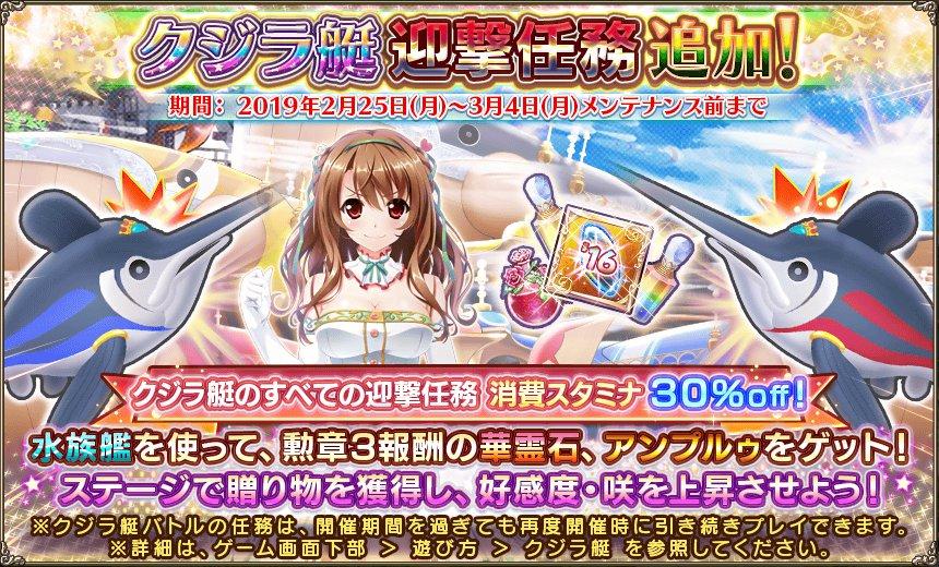 クジラ艇 迎撃任務5_8.jpg
