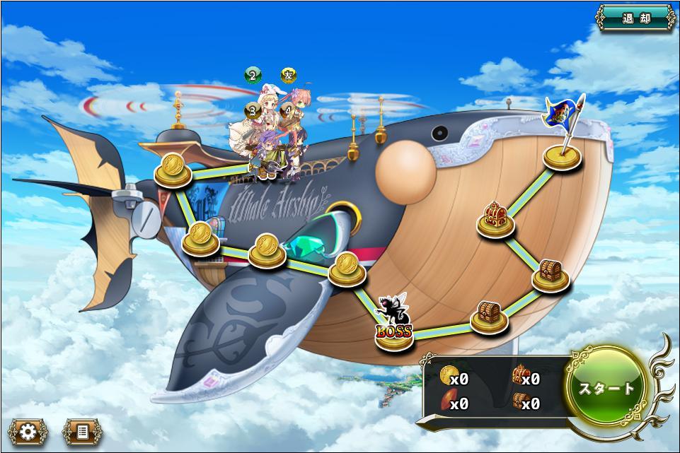 クジラ艇BS10-3.jpeg