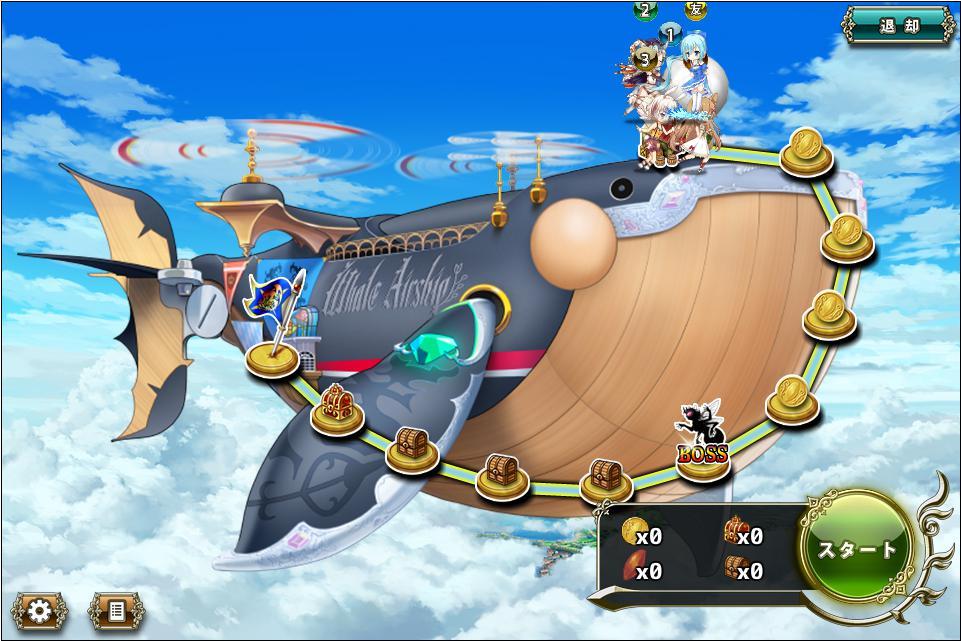 クジラ艇10-5 クジラ艇ボーナスステージ.jpeg