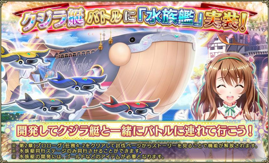 クジラ艇2章(本編)1.jpg