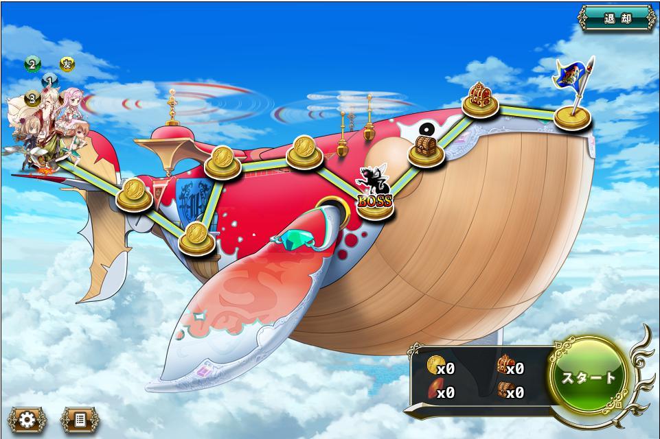 クジラ艇_ボーナスステージ11-1.jpeg