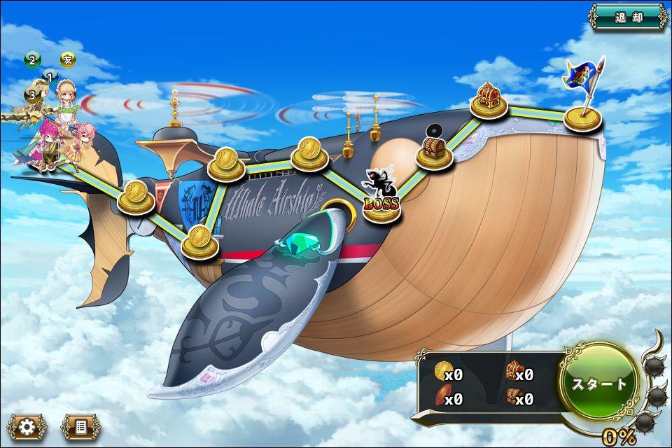 クジラ15-1_bs.jpg