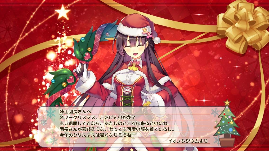イオノシジウム(クリスマス)