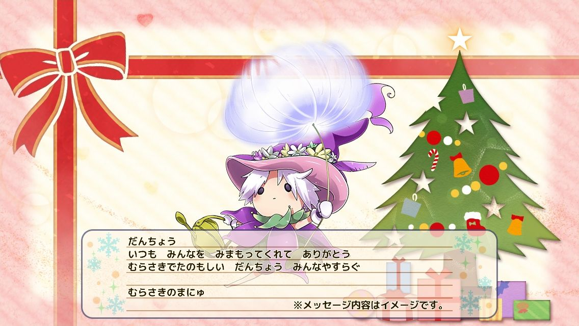 強化霊 紫のマニュ100才