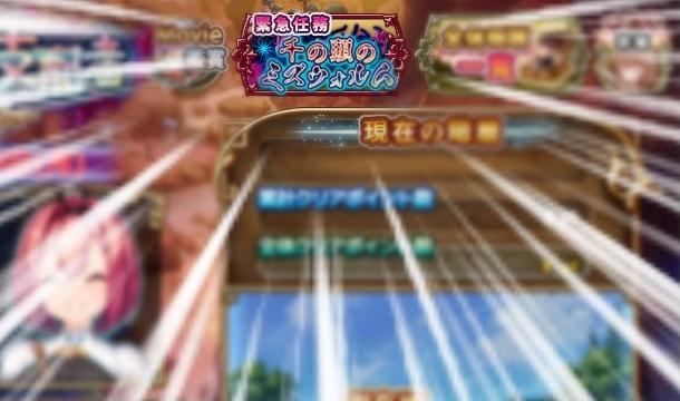 集中線3_緊急任務.jpg