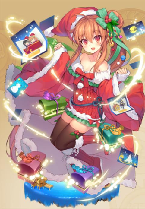センリョウ(クリスマス)_5.png