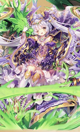 タラゴン開花.png