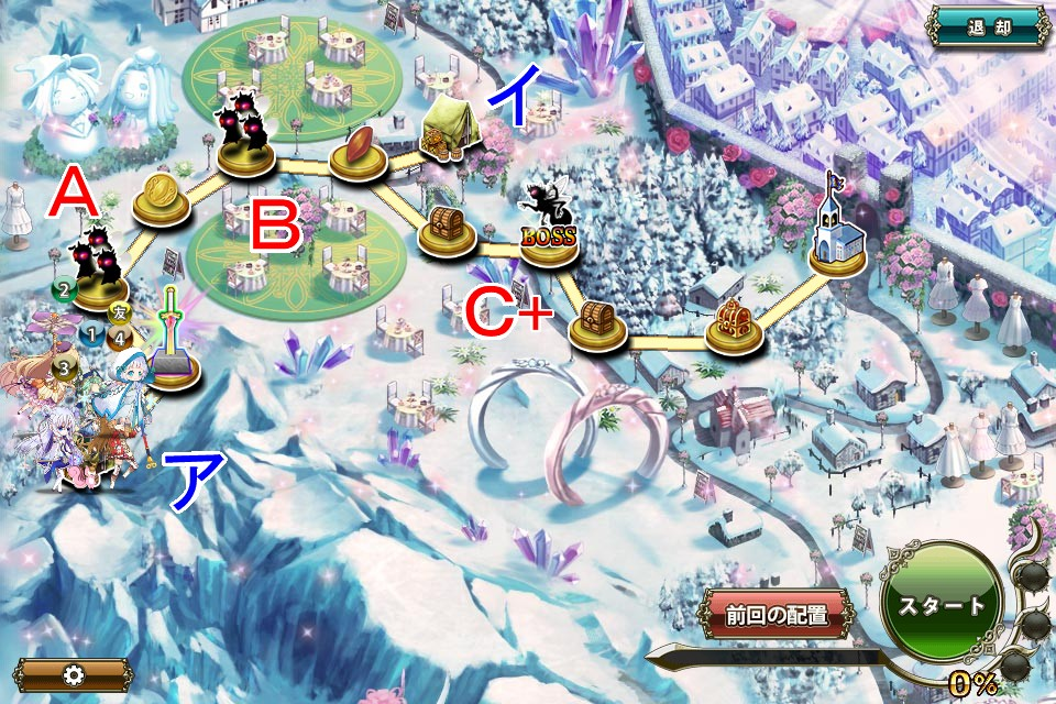 FM_03_3_MAP.jpg