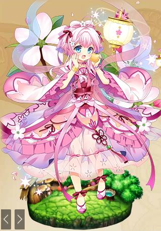 リンゴ(七夕)