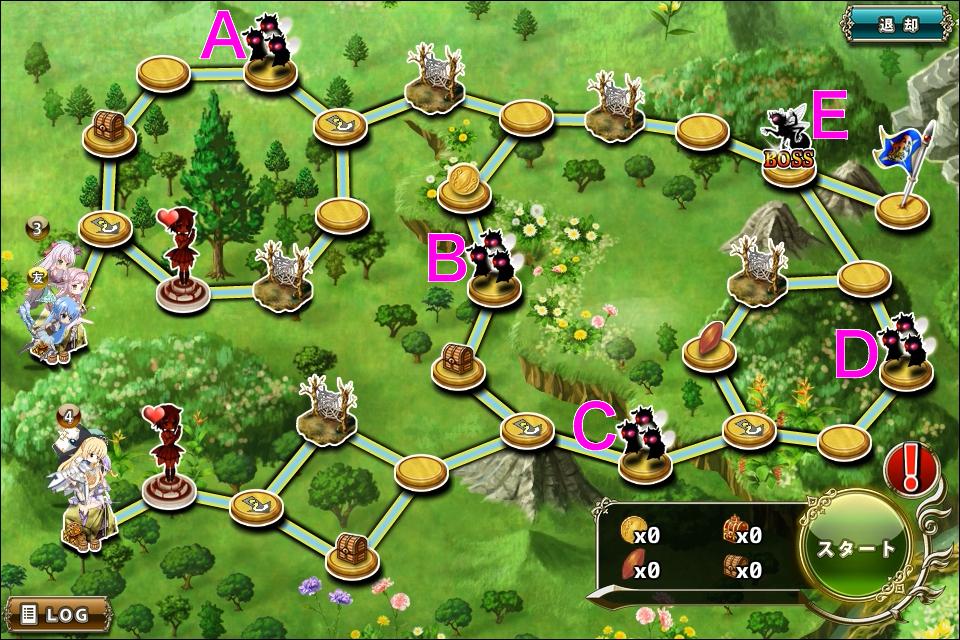 リリィウッド防衛戦_1-4+.jpg