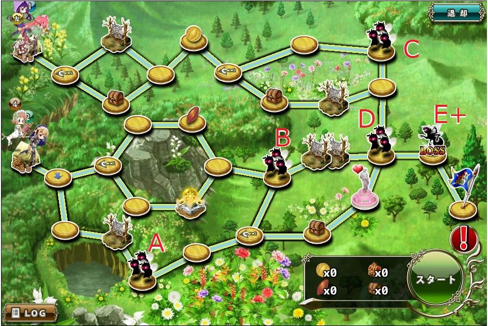 リリィ防衛2-3.jpg
