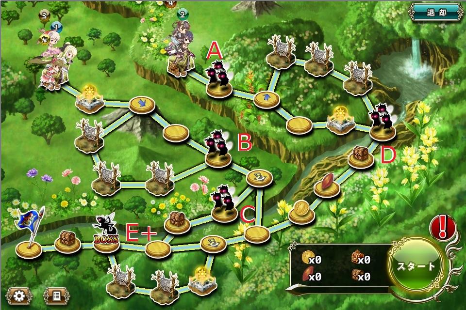 リリィ防衛3-5.jpg