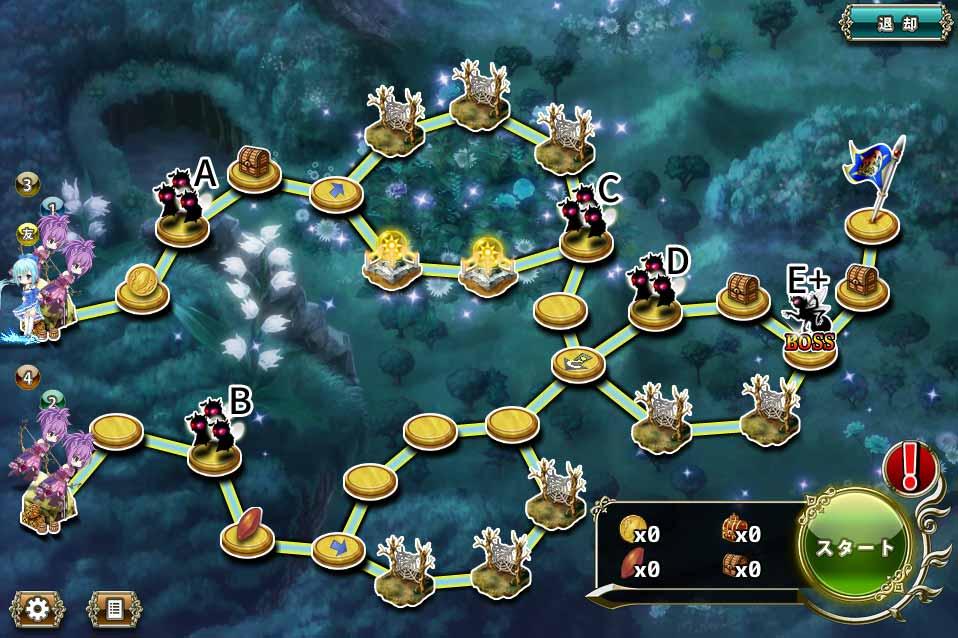 リリィ防衛4-2.jpg