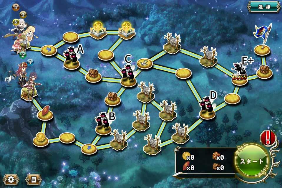 リリィ防衛4-4.jpg