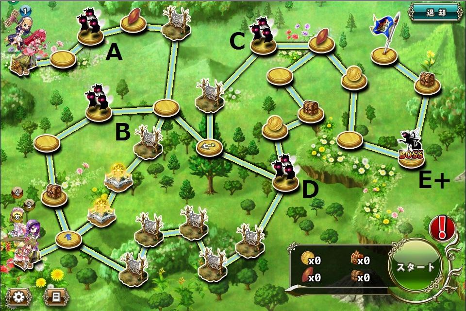 リリィ防衛5-2.jpg