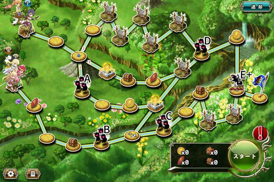 リリィ防衛5-3.jpg
