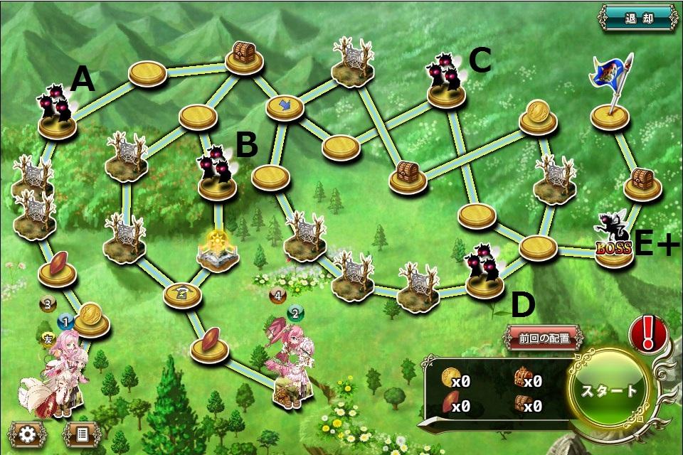 リリィ防衛5-5.jpg