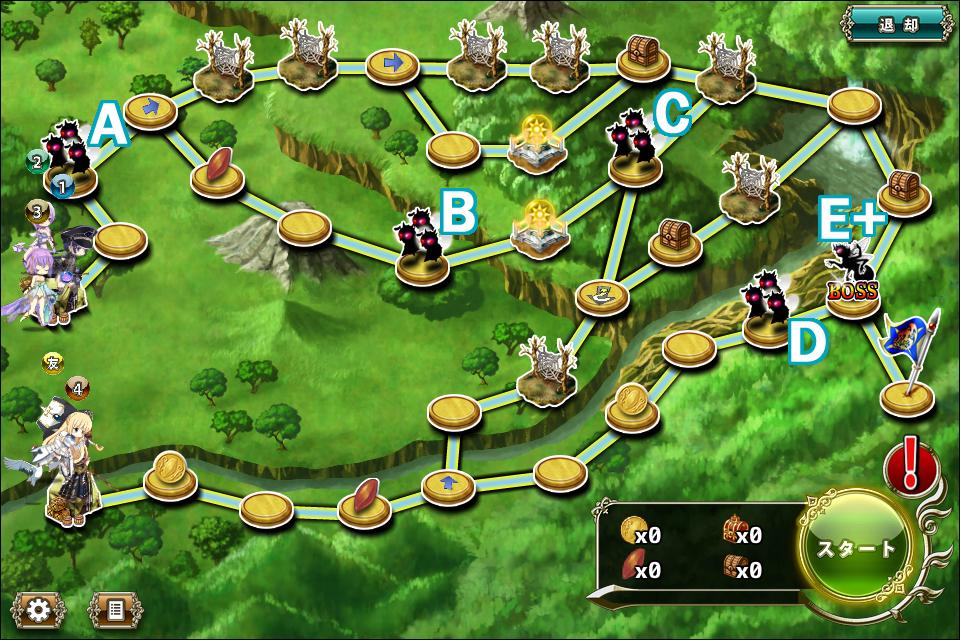 リリィ防衛6-1.jpg