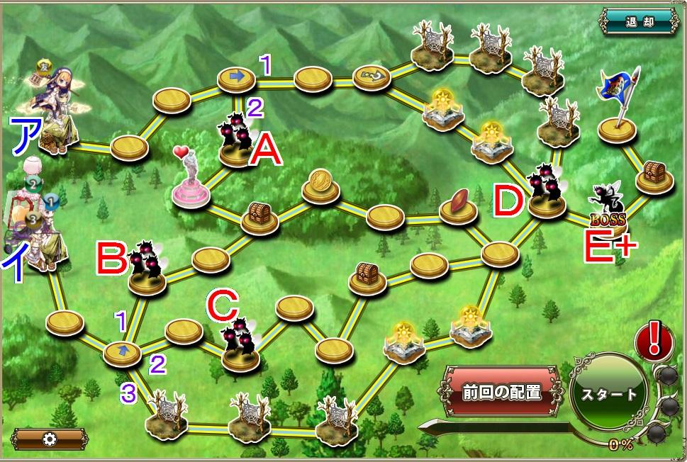 新リリィウッド防衛2-4.jpg