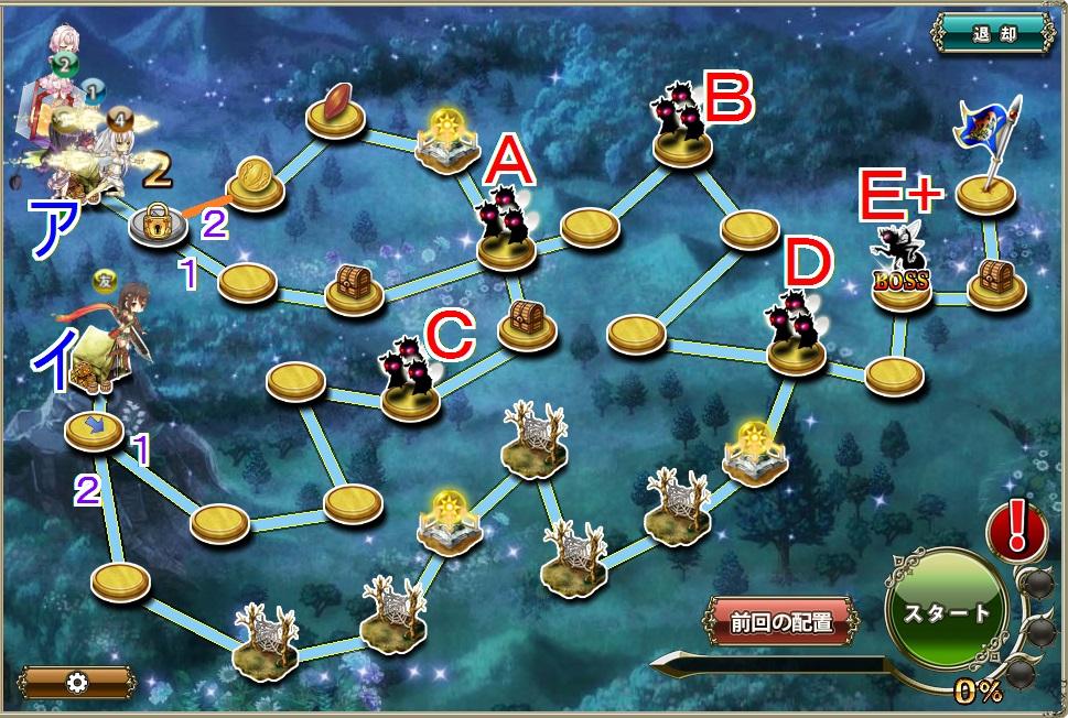 新リリィウッド防衛4-4.jpg