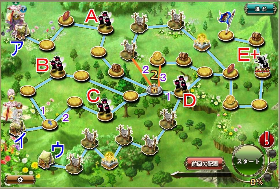 新リリィウッド防衛5-2.jpg