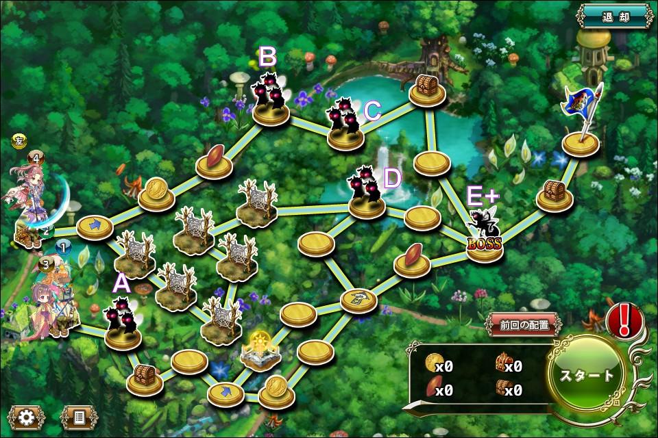 リリィウッド防衛戦6-4.jpg