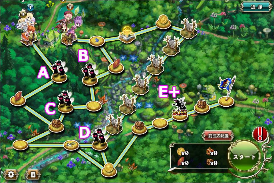 リリィウッド防衛戦6-5.jpg