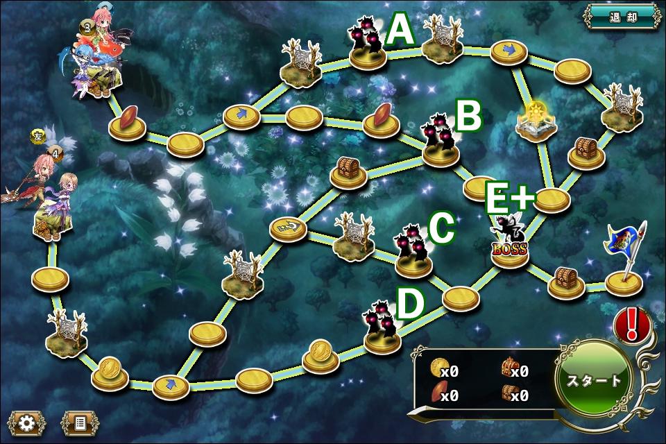リリィ防衛6-2.jpg