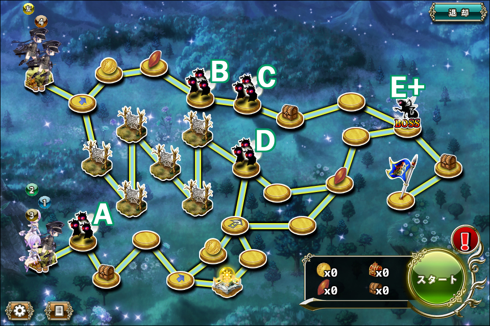 リリィ防衛6-3.jpg