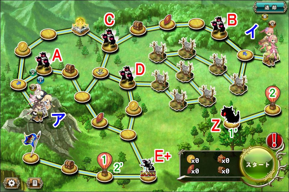 リリィ防衛8-1.jpg