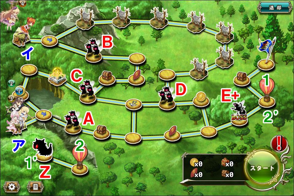 リリィ防衛8-2.jpg