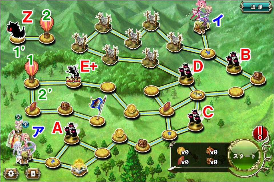 リリィ防衛8-3.jpg