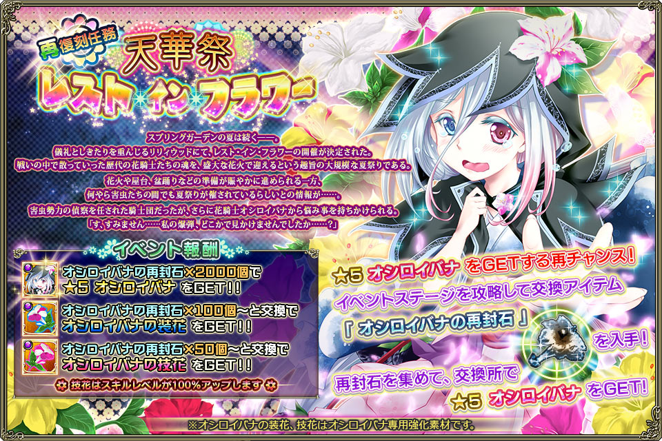 banner_event_rep2_0014.jpg