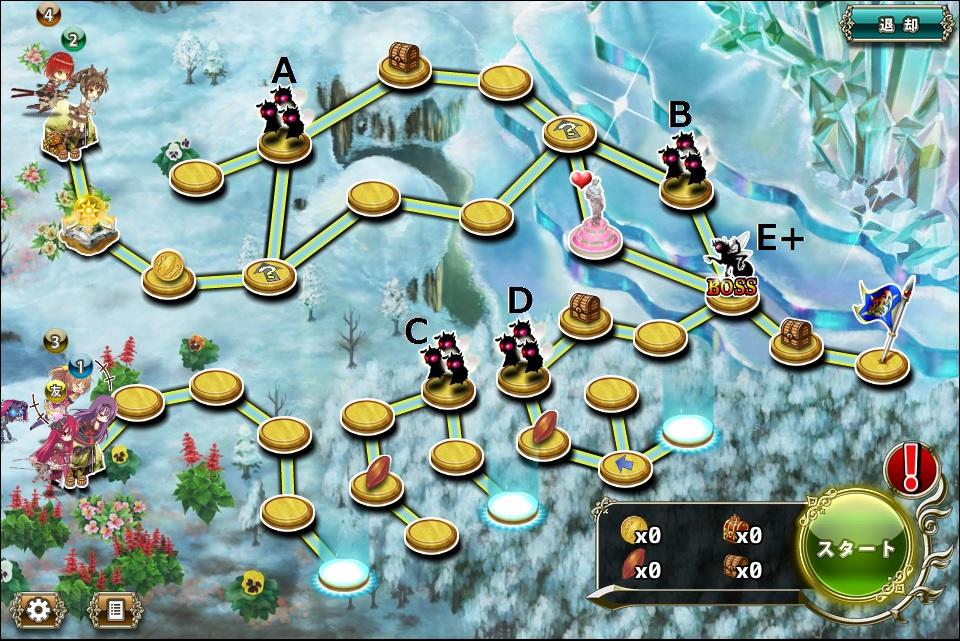 ウィンターローズ防衛戦3-4.jpg