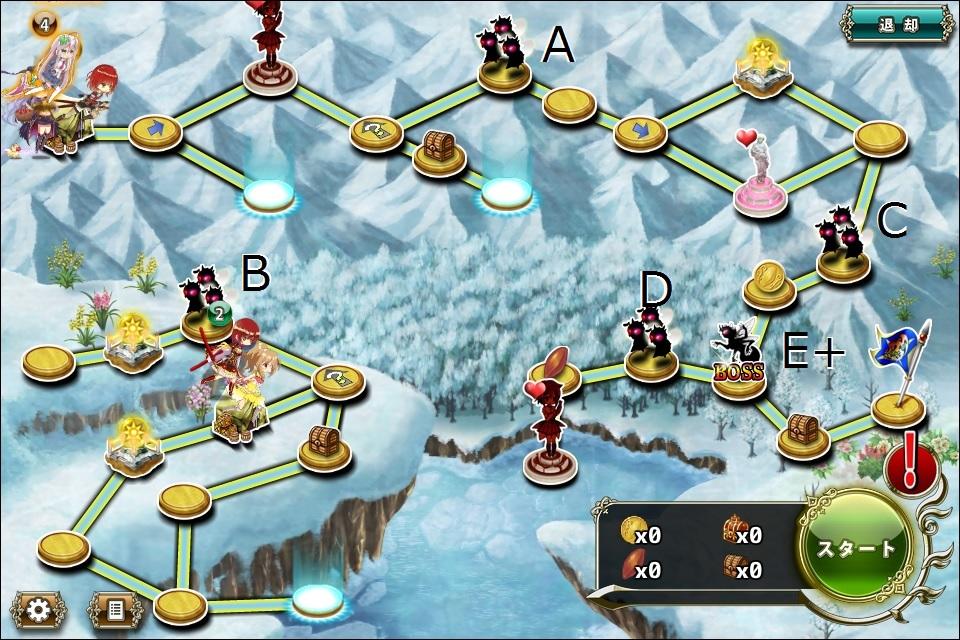 ウィンター防衛3-2.jpg