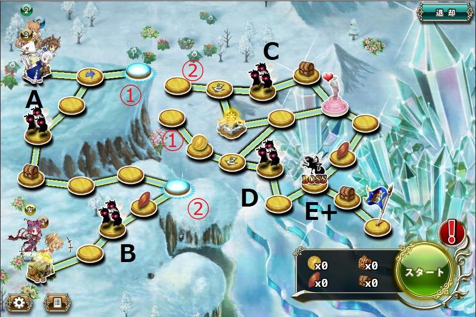 ウィンター防衛3-5.jpg